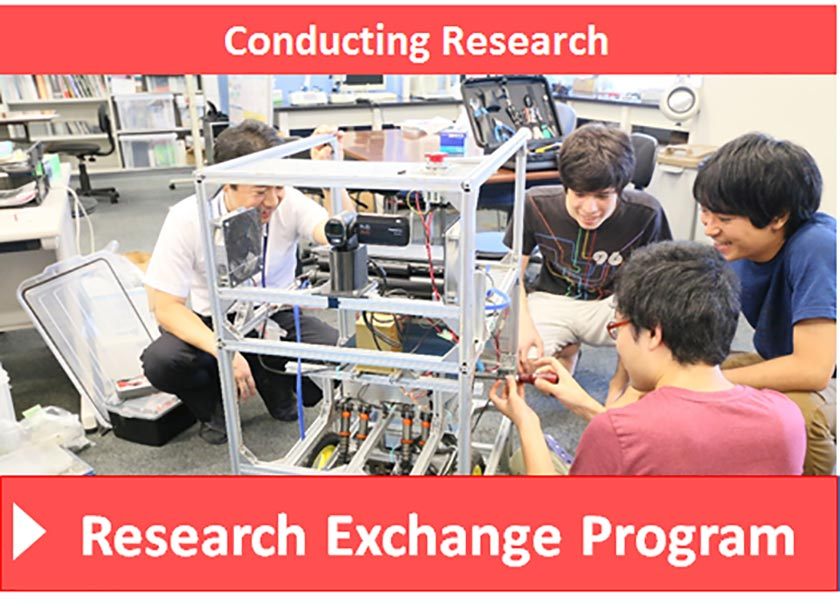 Research Exchange Program